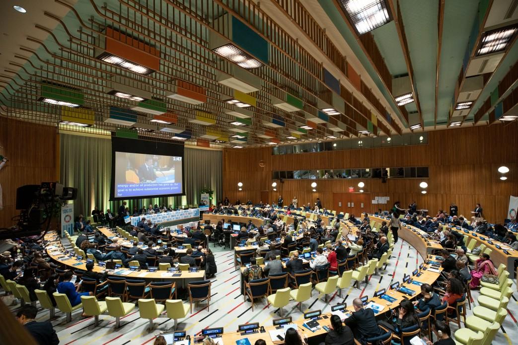 саммит ООН.