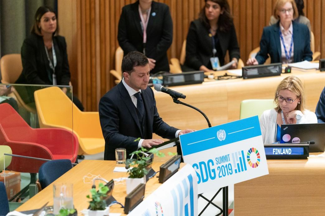 Саммит ООН Зеленский.