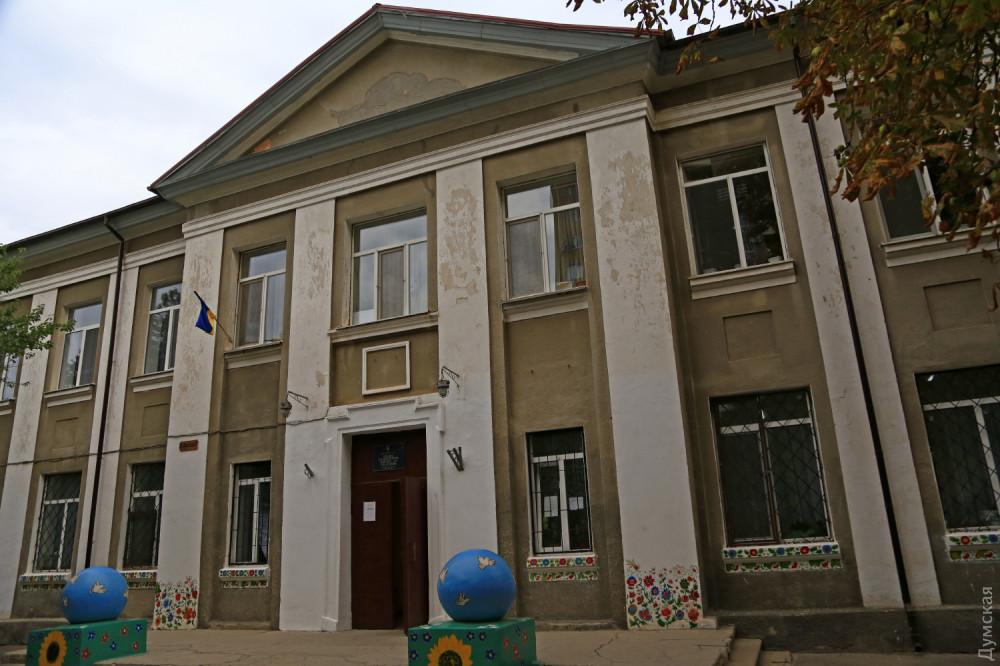 школа Одесса отравление