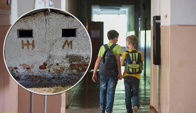 школьные туалеты