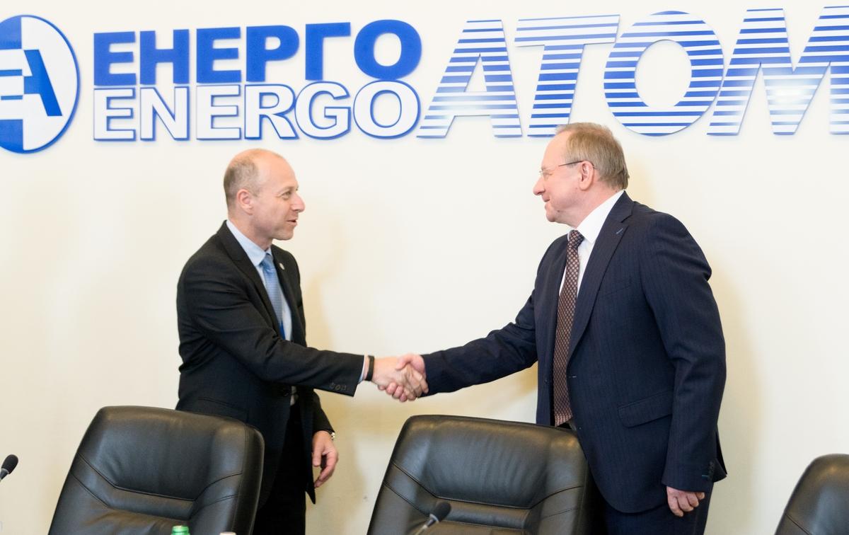 соглашение энергоатом ядерное топливо.