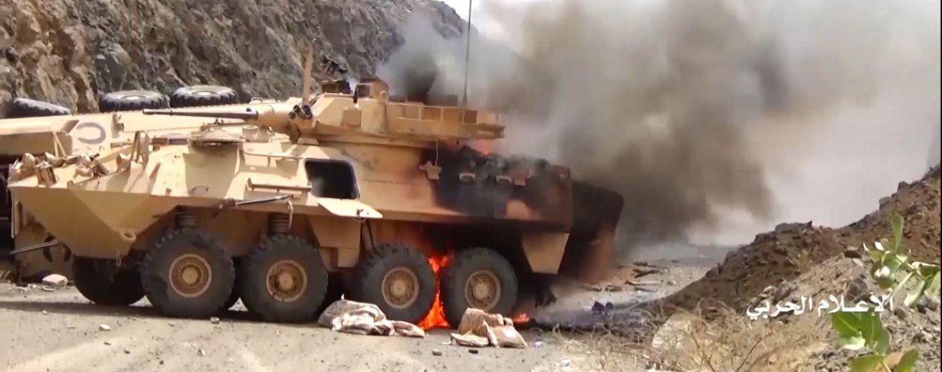 танк война.