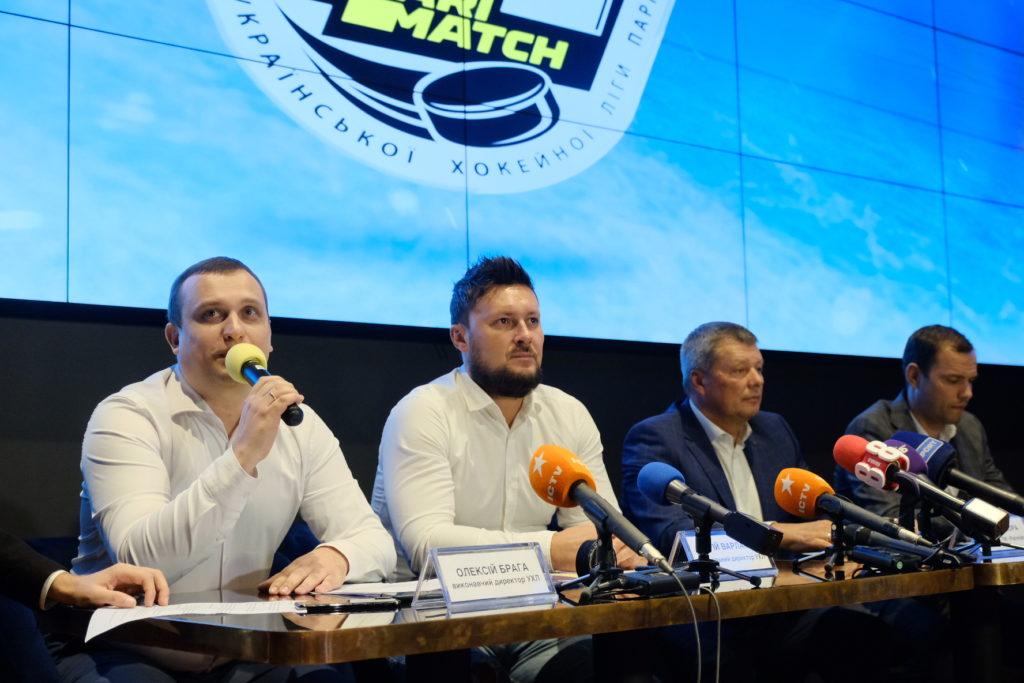 УХЛ пресс конференция