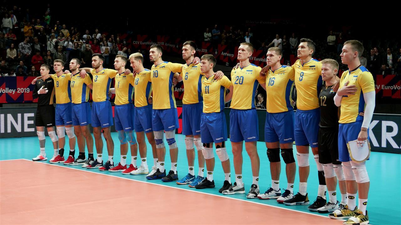волейбол сборная Украина