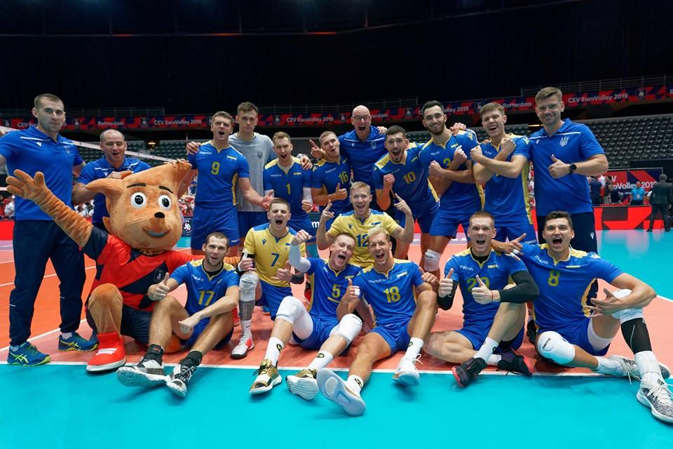 волейбол Украина