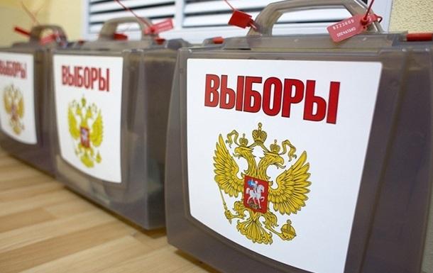 выборы Россия городская дума