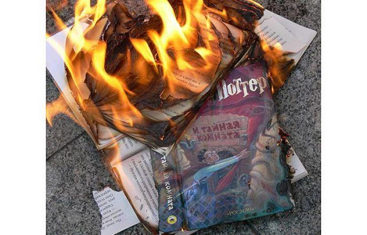 Запрет на Гарри Поттера