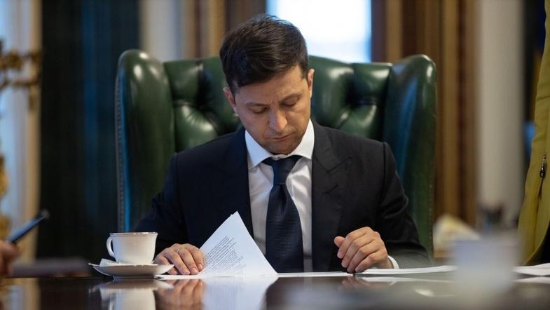 зеленский президент документы.