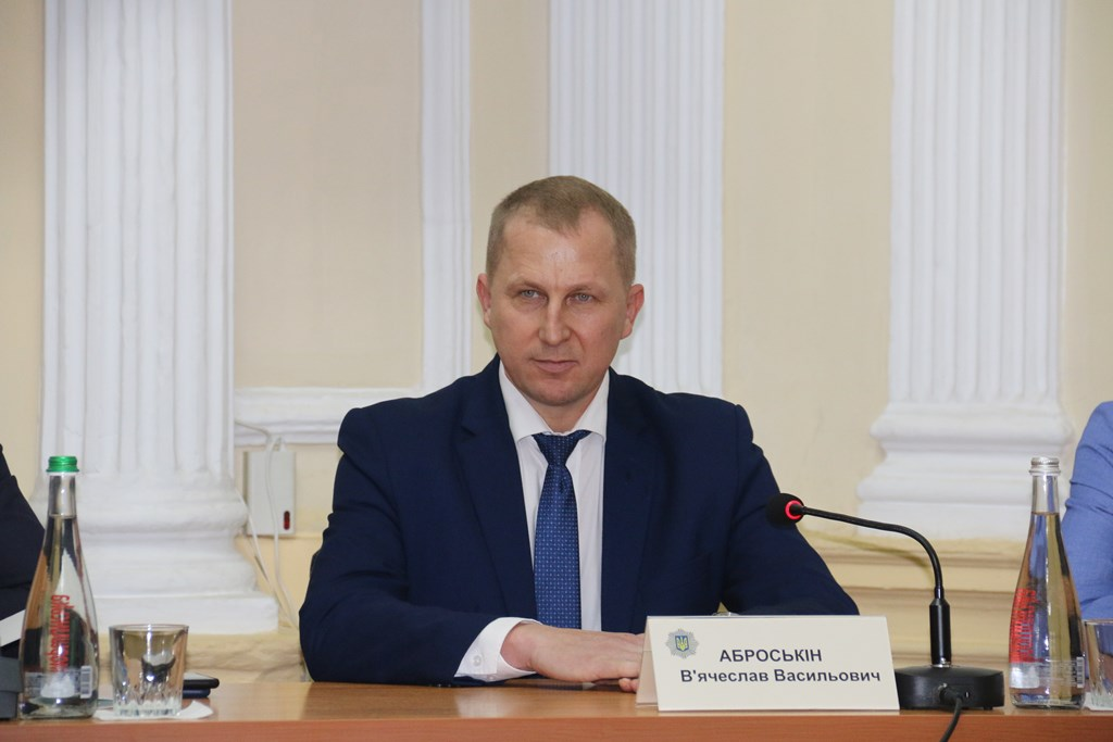 аброськин ректор