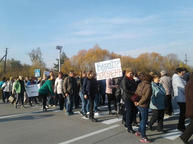 акция протеста учителя