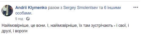 Андрей Клименко о катерах