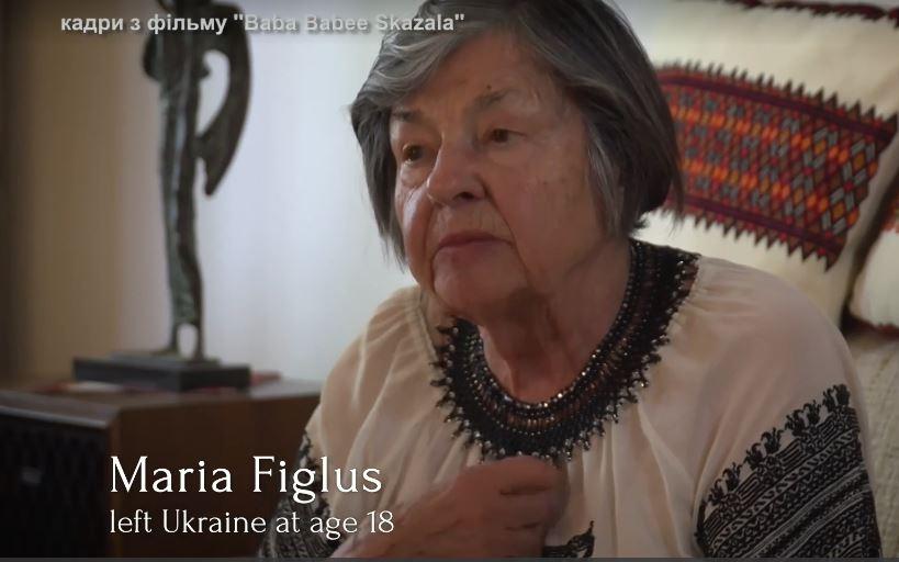 Баба Бабе сказала