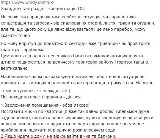 Диденко газ