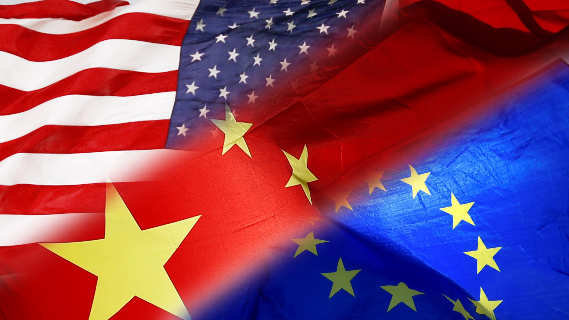 ЕС США КНР