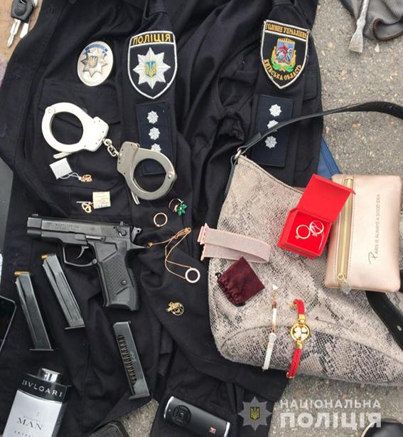форма полицейского