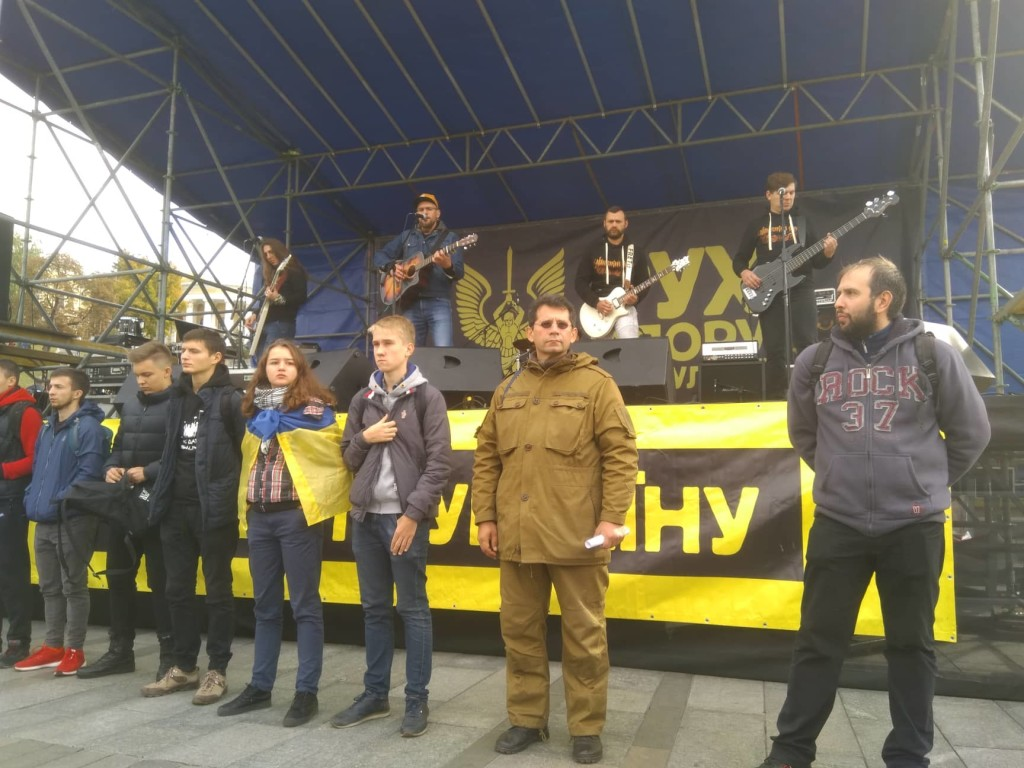 Киев - акция протеста