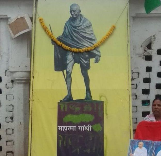 кража праха Ганди