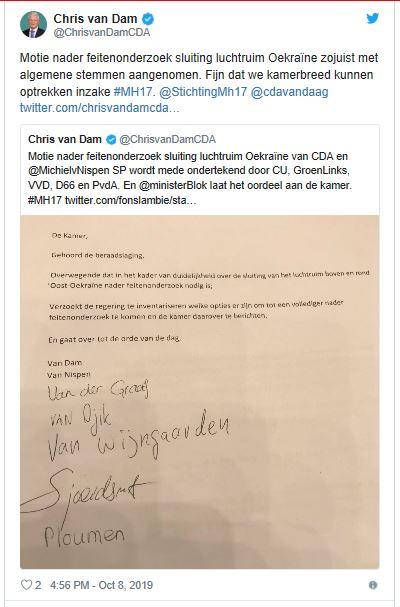 Крис ван Дам о расследовании МН17