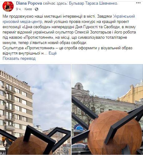 Попова4