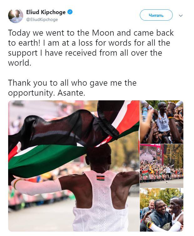 пост кенийца