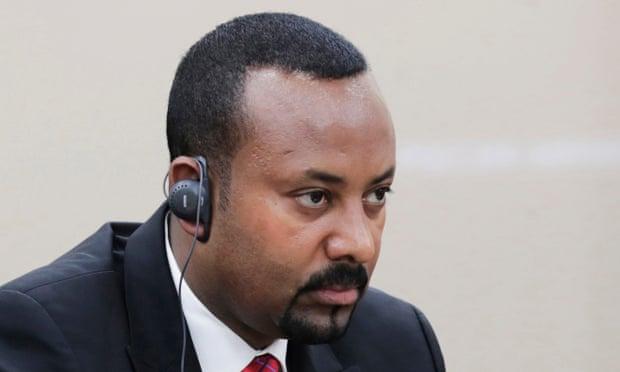 президент Эфиопии