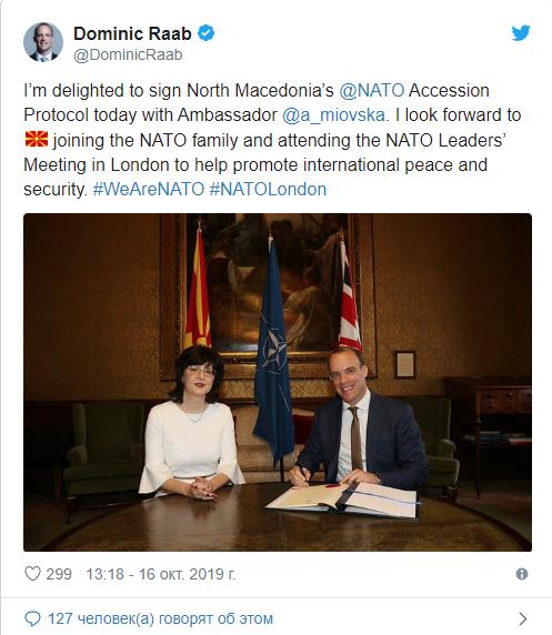 скрин министр британии