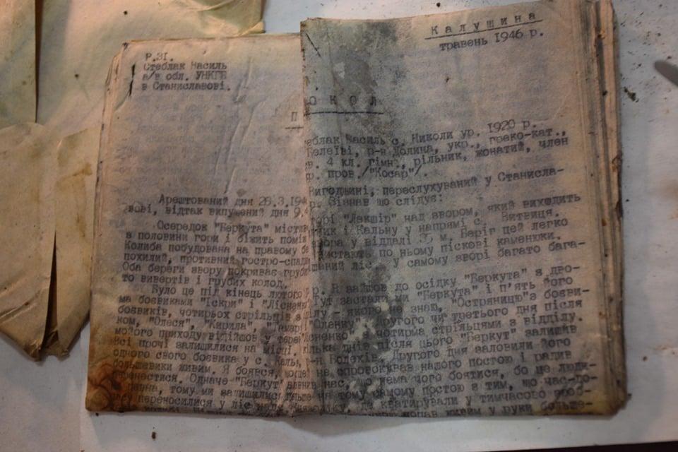 страницы архива