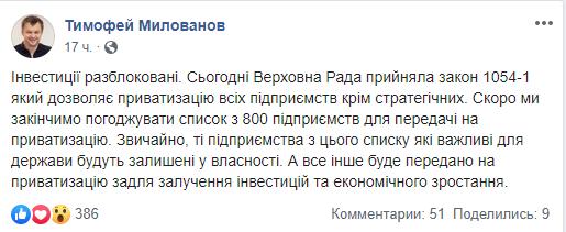 Тимофей Милованов скрин