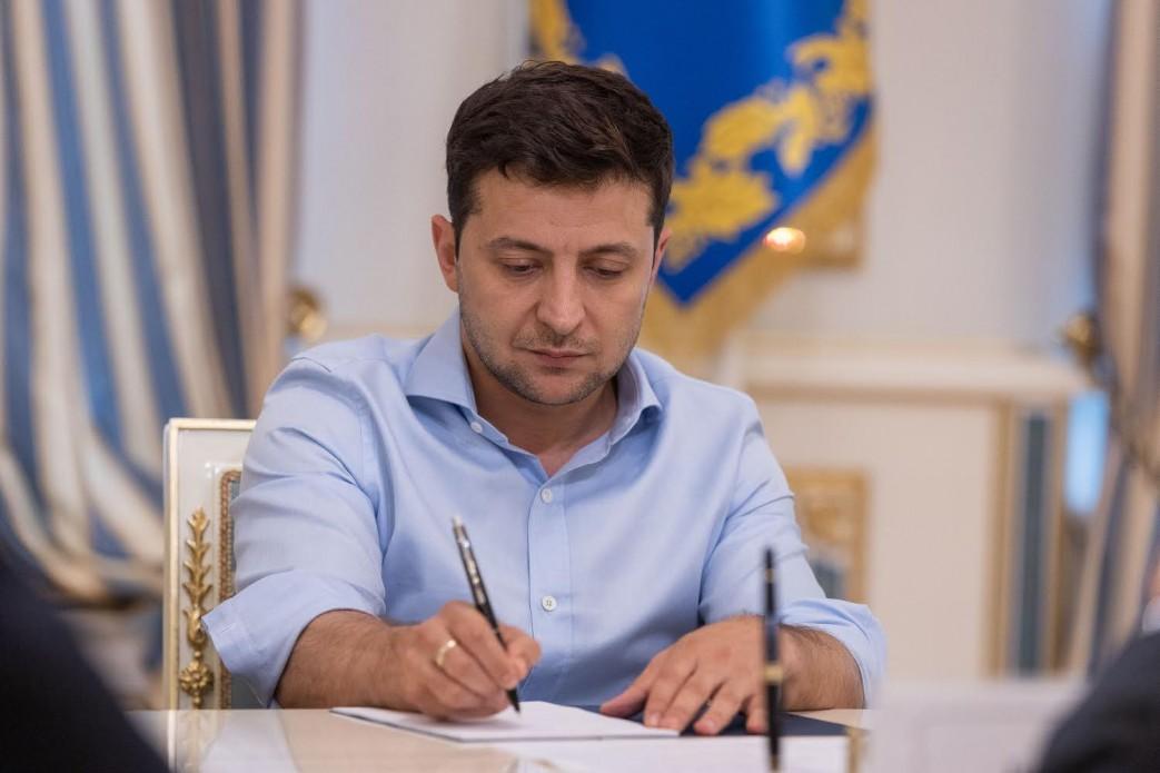 Зеленский подписал закон.