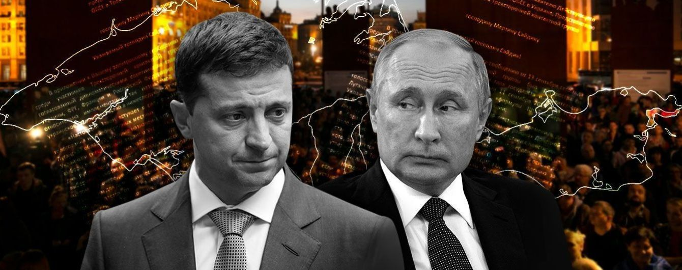 Зеленский Путин война.