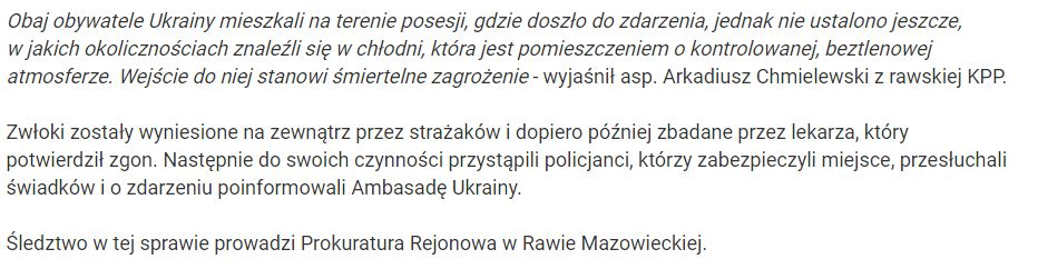 газета польша украина
