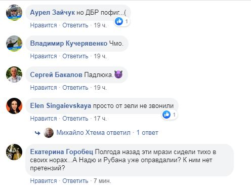 коменты по Добкину