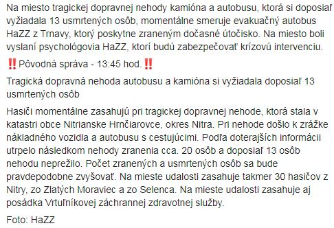 МЧС Словакия