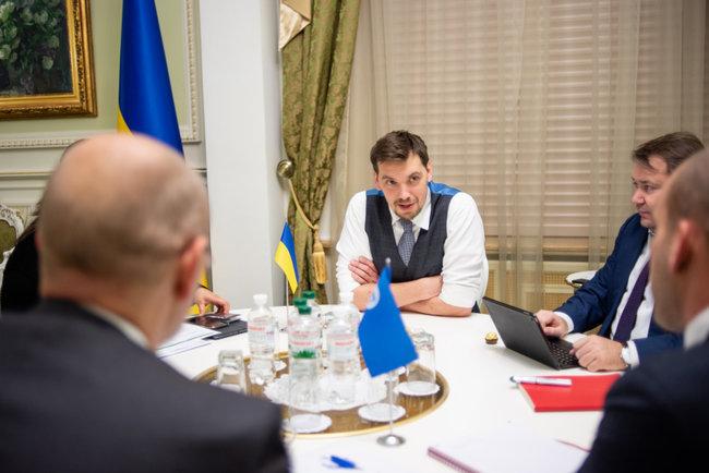 МВФ в Украине