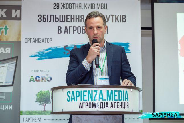 Олег Клочко