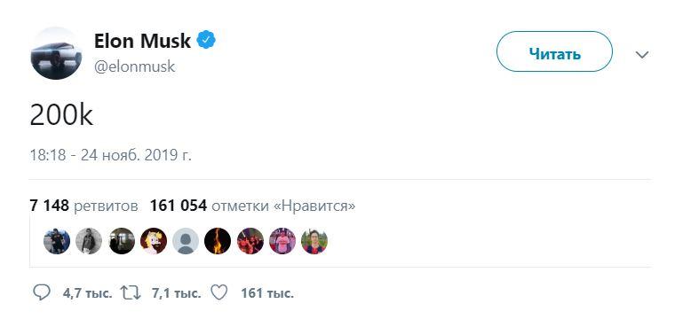 пост Маска 200 к