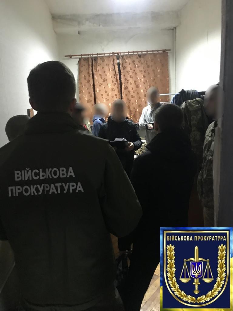 военная прокуратура.