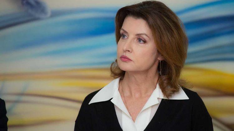 Марина Порошенко.