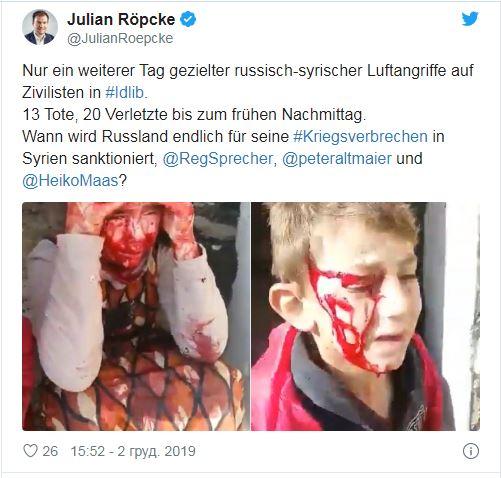 обстрелы Сирии