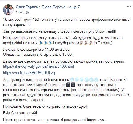 Олег Гаряга