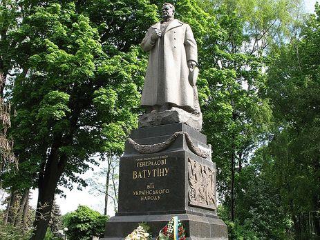 Памятник Ватутину