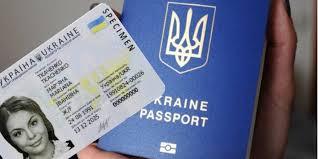 паспорт украина россия
