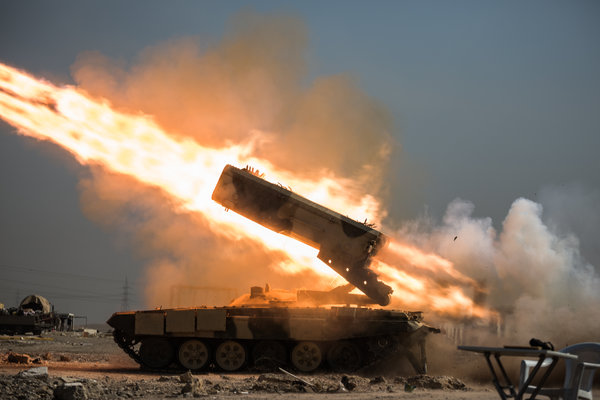 ракетный удар
