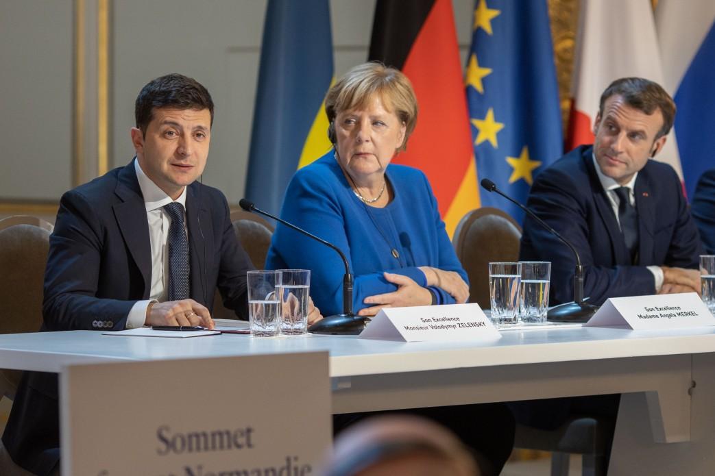саммит