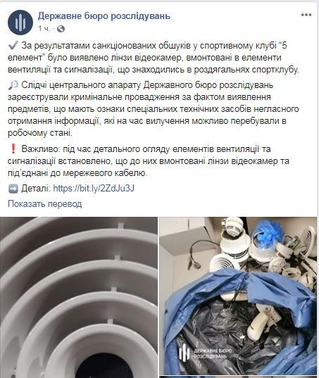Скрин ГБР