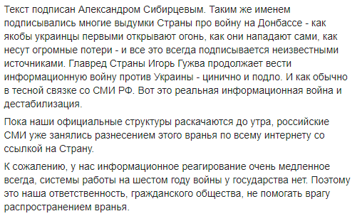 юрий бутусов комментарий