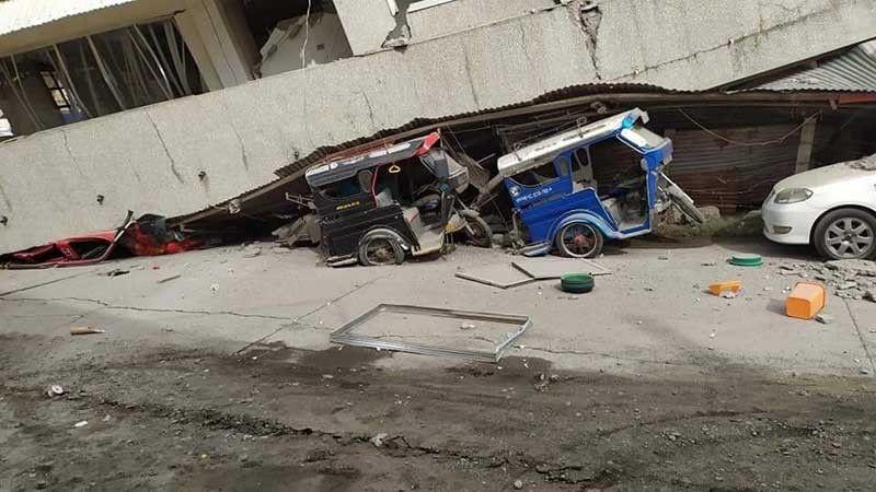землетрясение Филиппины