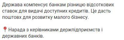 Алексей Гончарук комментарий