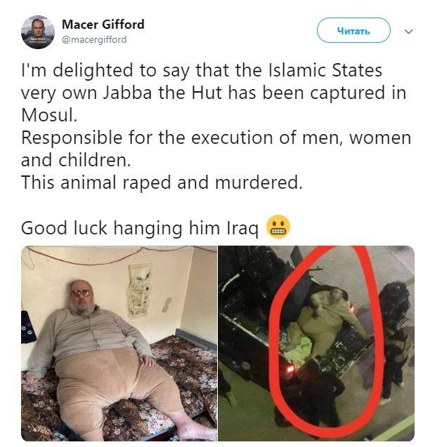 В Ираке арестовали члена ИГИЛ, известного как