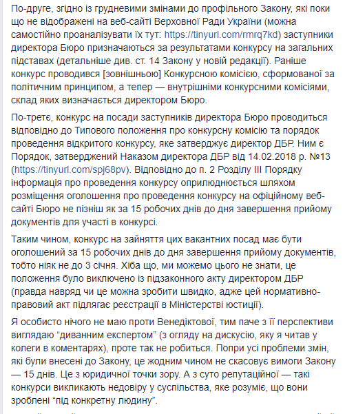 Евгений Крапивин